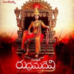 Anushka's Rudrama Devi Movie First Look Posters, Wallpapers