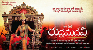 Anushka's Rudrama Devi Movie First Look Posters, Wallpapers 3