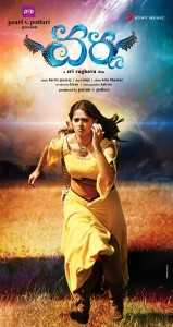 Anushka's Varna Movie Wallpapers, Posters 10