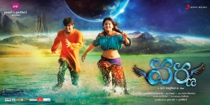 Anushka's Varna Movie Wallpapers, Posters 11