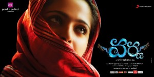 Anushka's Varna Movie Wallpapers, Posters 12