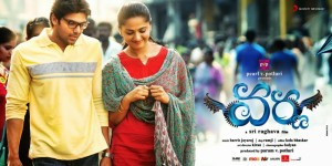 Anushka's Varna Movie Wallpapers, Posters 13