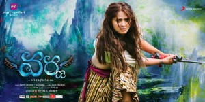 Anushka's Varna Movie Wallpapers, Posters 14