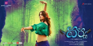Anushka's Varna Movie Wallpapers, Posters 15