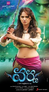 Anushka's Varna Movie Wallpapers, Posters 3