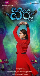 Anushka's Varna Movie Wallpapers, Posters 4