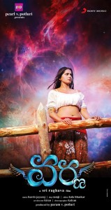 Anushka's Varna Movie Wallpapers, Posters 6