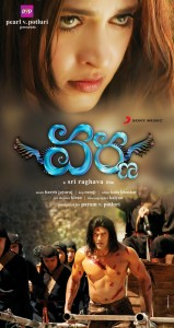 Anushka's Varna Movie Wallpapers, Posters 7