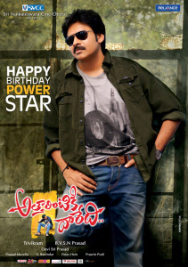 Attarintiki Daredi Movie Pawan Kalyan Birthday Special Wallpapers, Posters 1