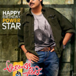 Attarintiki Daredi Movie Pawan Kalyan Birthday Special Wallpapers, Posters