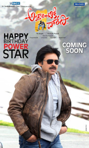 Attarintiki Daredi Movie Pawan Kalyan Birthday Special Wallpapers, Posters 2