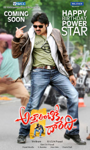 Attarintiki Daredi Movie Pawan Kalyan Birthday Special Wallpapers, Posters 3