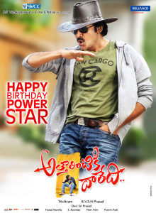 Attarintiki Daredi Movie Pawan Kalyan Birthday Special Wallpapers, Posters 4