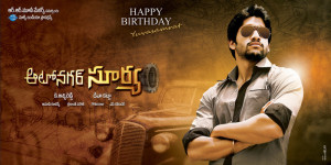 Autonagar Surya Movie Naga Chaitanya Birthday Special Posters, Wallpapers 1