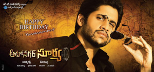 Autonagar Surya Movie Naga Chaitanya Birthday Special Posters, Wallpapers 2