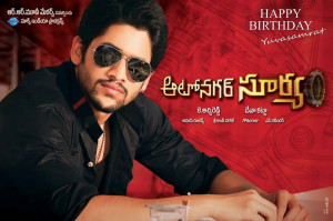 Autonagar Surya Movie Naga Chaitanya Birthday Special Posters, Wallpapers 3