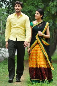 Bunny and Cherry Movie Latest Photos Gallery 2