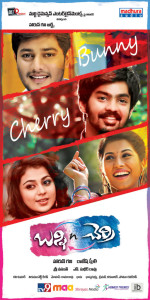 Bunny n Cherry Movie Posters, Wallpapers 13