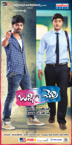 Bunny n Cherry Movie Posters, Wallpapers 2