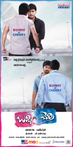 Bunny n Cherry Movie Posters, Wallpapers 5