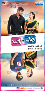 Bunny n Cherry Movie Posters, Wallpapers 6