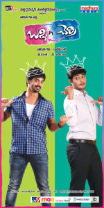 Bunny n Cherry Movie Posters, Wallpapers 7