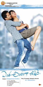 Entha Andanga Unnave Telugu Movie Posters 5
