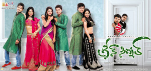 Green Signal Movie First Look HQ Posters, Wallpapers 10