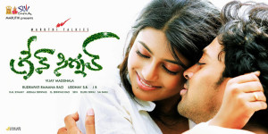 Green Signal Movie First Look HQ Posters, Wallpapers 7