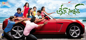 Green Signal Movie First Look HQ Posters, Wallpapers 9