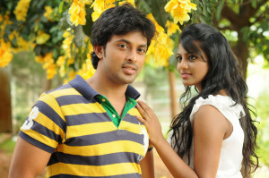 Green Signal Telugu Movie Photos Gallery 4