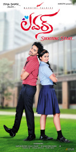 Lovers Movie First Look Posters, Wallpapers 1