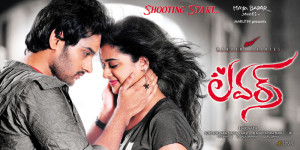Lovers Movie First Look Posters, Wallpapers 10