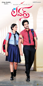 Lovers Movie First Look Posters, Wallpapers 2