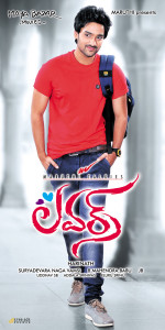 Lovers Movie First Look Posters, Wallpapers 3