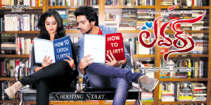 Lovers Movie First Look Posters, Wallpapers 6