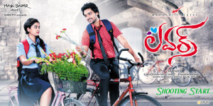 Lovers Movie First Look Posters, Wallpapers 7