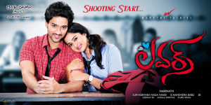 Lovers Movie First Look Posters, Wallpapers 9