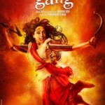 Madhuri Dixit Gulabi Gang Movie First Look Posters