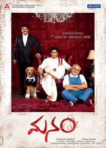 Manam Movie First Look Wallpapers, Posters 1