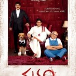 Manam Movie First Look Wallpapers, Posters