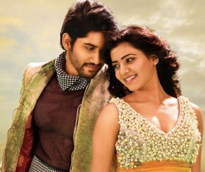 Naga Chaitanya's Autonagar Surya Movie Stills Gallery 16