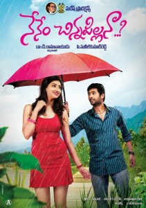 Nenem Chinna Pillana Movie HQ Posters, Wallpapers 1