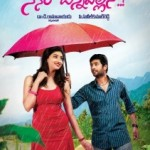 Nenem Chinna Pillana Movie HQ Posters, Wallpapers