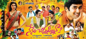 Nenem Chinna Pillana Movie HQ Posters, Wallpapers 11