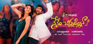 Nenem Chinna Pillana Movie HQ Posters, Wallpapers 13