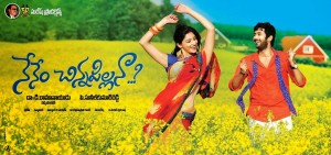 Nenem Chinna Pillana Movie HQ Posters, Wallpapers 14