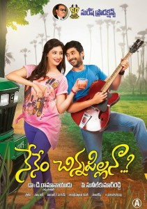 Nenem Chinna Pillana Movie HQ Posters, Wallpapers 2