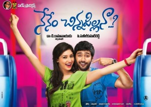 Nenem Chinna Pillana Movie HQ Posters, Wallpapers 5