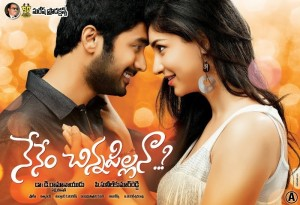 Nenem Chinna Pillana Movie HQ Posters, Wallpapers 6